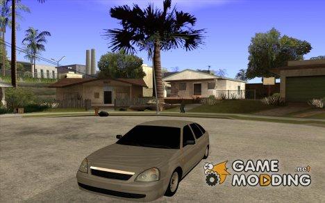 Lada Priora Lambo for GTA San Andreas