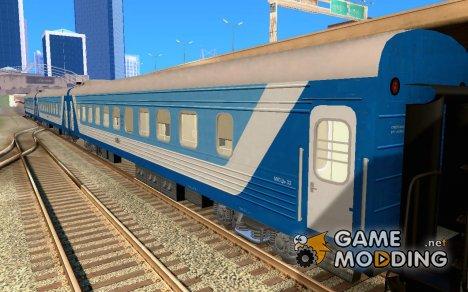 Купейный вагон 61-779 for GTA San Andreas
