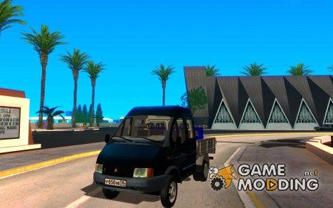 ГАЗ 33023 for GTA San Andreas
