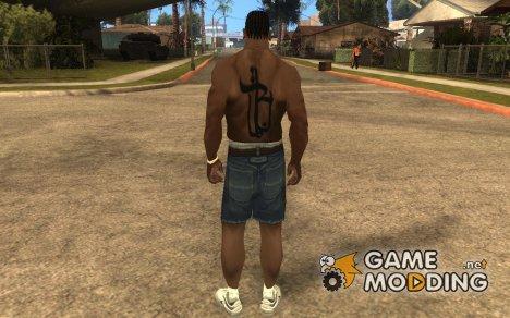 Bushido Tattoo for GTA San Andreas