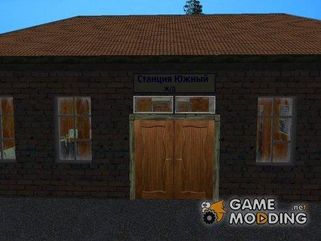 Обновленная станция жд для GTA San Andreas
