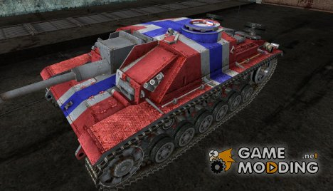 "шкурка для StuG III ""norway"" для World of Tanks"