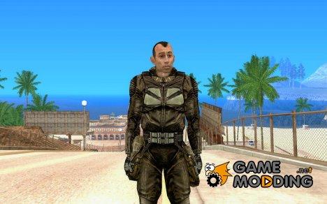 Стрелок из Зова Припяти для GTA San Andreas