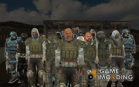 """Группировка """"Чистое Небо"""" из S.T.A.L.K.E.R для GTA San Andreas"""