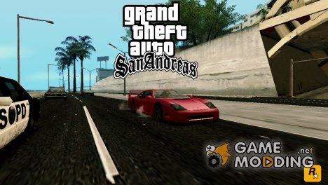 Улучшенная физика управления автомобилем for GTA San Andreas