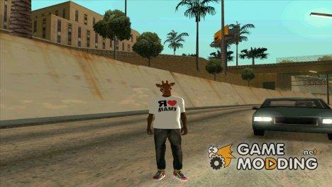 """Футболка """"Я люблю маму"""" для GTA San Andreas"""