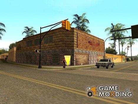 Новые текстуры спортзала на Грув стрит for GTA San Andreas
