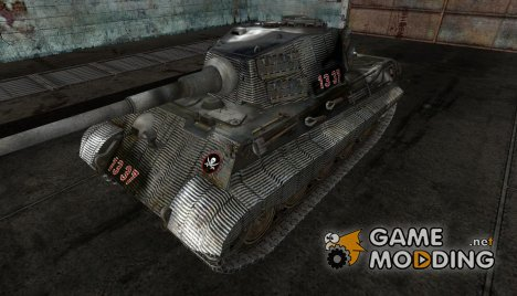 Шкурка для PzKpfw VIB Tiger II for World of Tanks
