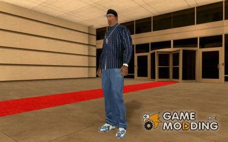 Новые кроссовки for GTA San Andreas