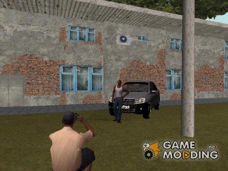 Настоящая Россия V.1  (Ч. 1/3) для GTA San Andreas