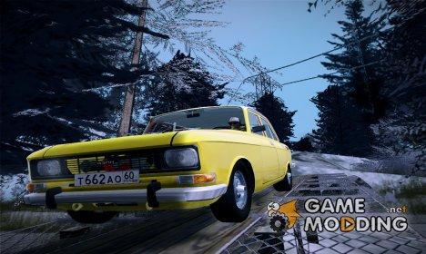 "АЗЛК 2140, Москвич, ""Банан, GVR"" for GTA San Andreas"
