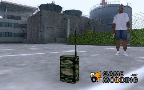 Новая взрывчатка for GTA San Andreas