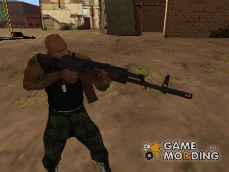 АК-12 из Battlefield 4 для GTA San Andreas