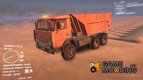 КамАЗ-55111 v1.2 для Spintires DEMO 2013