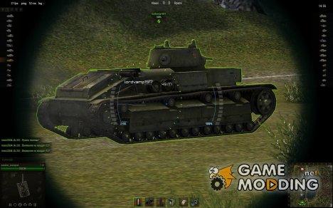 "Снайперский прицел ""Магнитола"" для World of Tanks"
