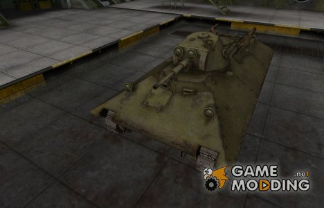Шкурка для БТ-СВ в расскраске 4БО for World of Tanks