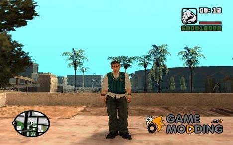 Гэри Смит из игры Bully для GTA San Andreas