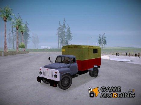 ГАЗ 53 Рабочий для GTA San Andreas