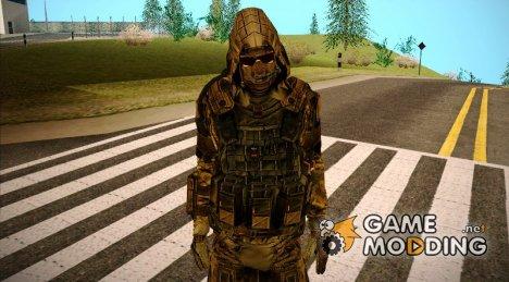 Солдат из команды Фантом 4 for GTA San Andreas