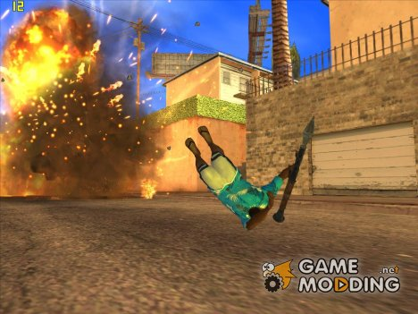 Взрывная волна for GTA San Andreas