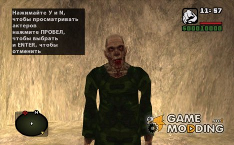 Зомби гражданский из S.T.A.L.K.E.R v.5 for GTA San Andreas