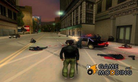 Новое вооружение копов для GTA 3