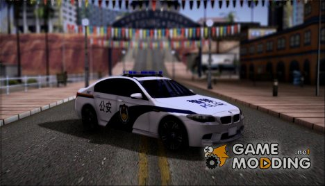 BMW M5 F10 Chinese Police для GTA San Andreas