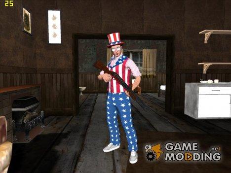 Skin GTA V Online HD в цилиндре v2 for GTA San Andreas