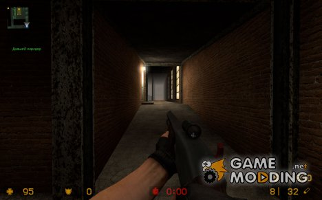 Frontiersman Shotgun для Counter-Strike Source