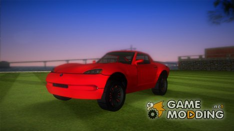 Saints Row 4 Rattler для GTA Vice City