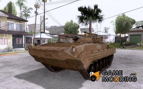 БМП-2 из Modern Warfare 2 для GTA San Andreas