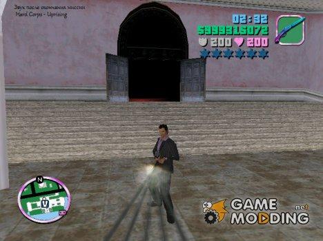Звук из Hard Corps - Uprising после окончания миссии for GTA Vice City