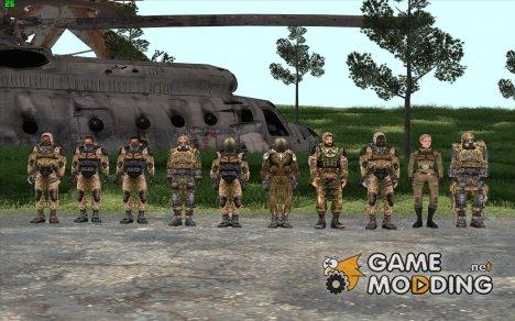 Скитальцы из S.T.A.L.K.E.R ТТ2 для GTA San Andreas