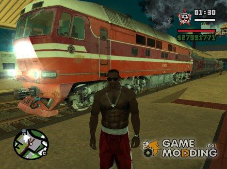 Пак Российских поездов для GTA San Andreas