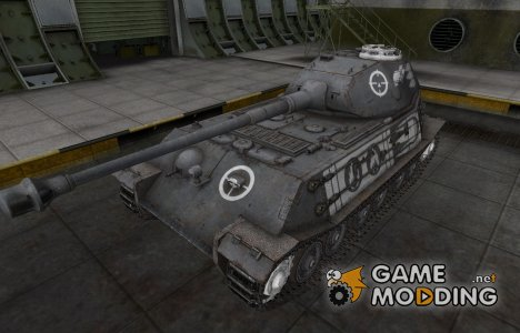 Зоны пробития контурные для VK 45.02 (P) Ausf. B for World of Tanks