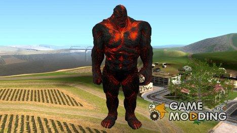 Perses для GTA San Andreas