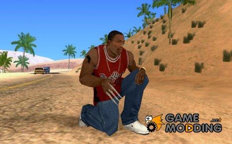 Когти росомахи для GTA San Andreas
