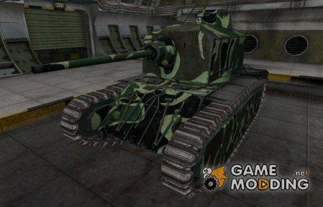 Скин с камуфляжем для ARL 44 для World of Tanks