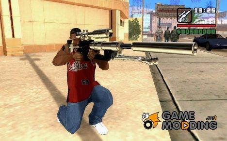 Sniper bu tek для GTA San Andreas