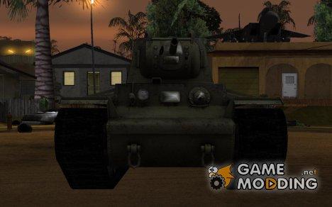 КВ-1 ЗиС-5 for GTA San Andreas