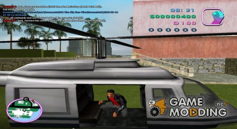New Enterable Maverick for GTA Vice City