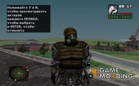 Монолитовец в экзоскелете без сервоприводов из S.T.A.L.K.E.R v.1 для GTA San Andreas