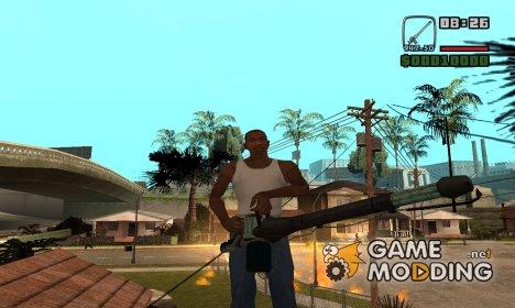 Инопланетный огнемёт для GTA San Andreas