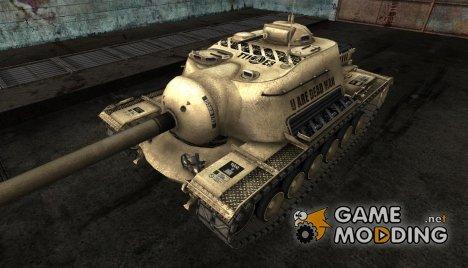 Шкурка для T110E3 для World of Tanks