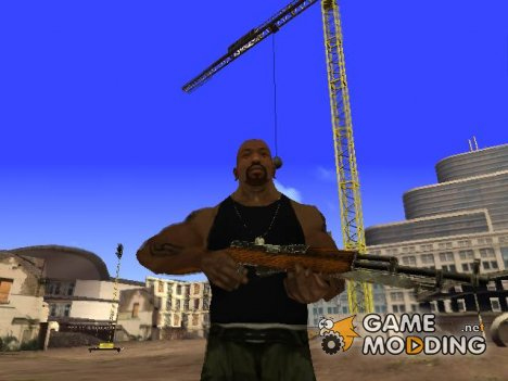 СКС для GTA San Andreas