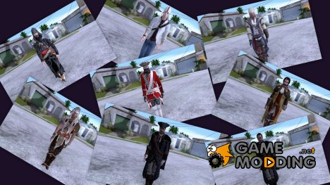 Скины из Assassin's Creed для GTA San Andreas