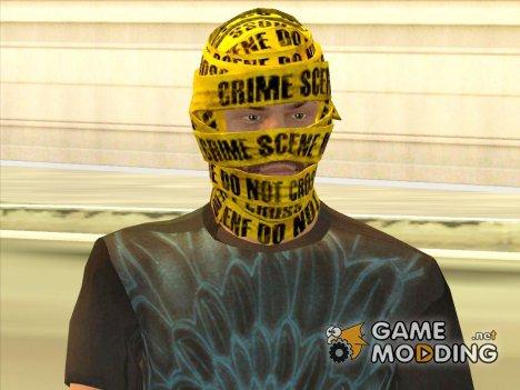 Грабитель для GTA San Andreas