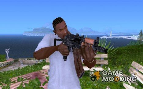 AK-74s for GTA San Andreas