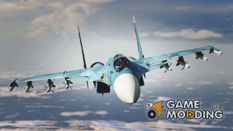Su-33 для GTA 5
