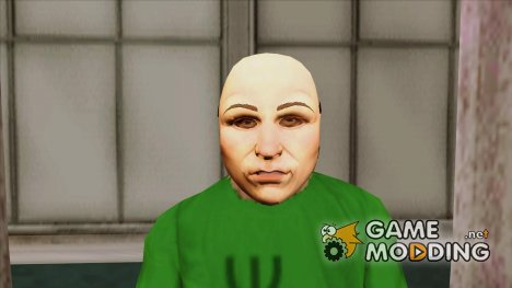 Театральная маска v4 (GTA Online) для GTA San Andreas